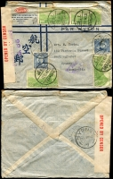 Lot 1397 [2 of 4]:1940 (Jun-Nov) censored covers (4, one from Shanghai & three from Tsingtao) to same addressee in NSW bearing Hong Kong triangular Censor mark '9' in violet (3) or green. One cover is double Censored and two covers have small boxed no. '11' in violet or '15' in green on the reverse. All with Victoria/Hong Kong transit cancels on reverse. Very mixed condition. (4)