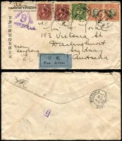 Lot 1397 [4 of 4]:1940 (Jun-Nov) censored covers (4, one from Shanghai & three from Tsingtao) to same addressee in NSW bearing Hong Kong triangular Censor mark '9' in violet (3) or green. One cover is double Censored and two covers have small boxed no. '11' in violet or '15' in green on the reverse. All with Victoria/Hong Kong transit cancels on reverse. Very mixed condition. (4)