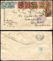 Lot 1397 [1 of 4]:1940 (Jun-Nov) censored covers (4, one from Shanghai & three from Tsingtao) to same addressee in NSW bearing Hong Kong triangular Censor mark '9' in violet (3) or green. One cover is double Censored and two covers have small boxed no. '11' in violet or '15' in green on the reverse. All with Victoria/Hong Kong transit cancels on reverse. Very mixed condition. (4)