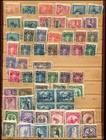 Lot 1520 [2 of 7]:1890s-1960 Dulpicated Accumulation on cardboard stock pages crammed with issues. Also range of Republic of Congo, Zaire & Etat Autonome de Sud-Kasai. Much thematic, postmark & opt interest. Generally fine. 2.6kg (1,000s)