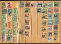 Lot 1520 [1 of 7]:1890s-1960 Dulpicated Accumulation on cardboard stock pages crammed with issues. Also range of Republic of Congo, Zaire & Etat Autonome de Sud-Kasai. Much thematic, postmark & opt interest. Generally fine. 2.6kg (1,000s)