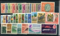 Lot 895 [2 of 2]:British Africas Rhodesia & Nyasaland 1954-56 Defins to £1 (16, dubious cancels), Southern Rhodesia 1964 Picts to £1 (14, MLH), 1960 Kariba Dam (6, MLH). (37)