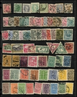 Lot 508:Europe incl Austria 1890s-1980s few earlies, many 