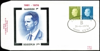 Lot 905 [4 of 8]:European FDCs etc, incl Belgium 1942 Orval M/S privately produced (few tone spots), 1969 Man on the Moon M/S on FDC, 1974 Cultural Celebrities (2 Maxicards), 1972 Birds on special card, 1976 Queen Elisabeth Music Competitions on Maxi card, Great Britain 1985 registered envelope to Indonesia with 'MISSENT TO/KUCHING/(SARAWAK)' handstamp, few Norway, Sweden, UN, USA, etc. Generally fine. (79 items)