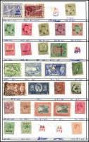 Lot 943 [3 of 8]:Exchange Sheets (retired) with British Commonwealth issues from QV to QEII incl Australia, Cyprus, GB, Gibraltar, Hong Kong, India, Malaya, Malta, NZ, etc. Many better issues throughout. Priced to sell in 100s of dollars. Generally fine. (100s)