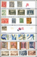 Lot 943 [5 of 8]:Exchange Sheets (retired) with British Commonwealth issues from QV to QEII incl Australia, Cyprus, GB, Gibraltar, Hong Kong, India, Malaya, Malta, NZ, etc. Many better issues throughout. Priced to sell in 100s of dollars. Generally fine. (100s)