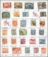 Lot 944 [4 of 7]:Exchange Sheets (retired) incl Australia incl few Roos, KGV 4d orange & 5d (both MUH), Austria, Belgium, Burma, France, Greece Hungary, Iraq, Japan, Russia, USA, etc. Generally fine. (100s)