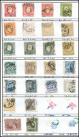 Lot 944 [5 of 7]:Exchange Sheets (retired) incl Australia incl few Roos, KGV 4d orange & 5d (both MUH), Austria, Belgium, Burma, France, Greece Hungary, Iraq, Japan, Russia, USA, etc. Generally fine. (100s)