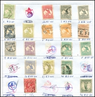 Lot 944 [1 of 7]:Exchange Sheets (retired) incl Australia incl few Roos, KGV 4d orange & 5d (both MUH), Austria, Belgium, Burma, France, Greece Hungary, Iraq, Japan, Russia, USA, etc. Generally fine. (100s)