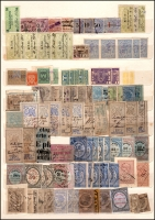 Lot 915 [2 of 8]:Revenues, 1860s-1970s Accumulation in 26 page large Chinese stockbook incl Argentina, Bavaria, Belgium, Bulgaria, Colombia, Costa Rica, Crete, Czechoslovakia, France, Germany, Greece, Italy, Luxembourg, Netherlands, Paraguay, Poland, Prussia, Romania, Spain, USA, etc. Few Consular stamps throughout. Closer inspection recommended. (100s.)