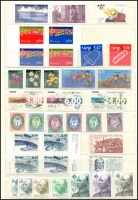 Lot 919 [3 of 8]:World incl Austria 1997 WIPA M/S, Finland 2001 Year pack, Israel 1969 Eshkol (3 sheetlets), Norway 1997 Postal Services Booklet, Portugal 1979 Nato (2 & M/S), Azores 1983 Europa M/S, Madeira 1981 & 83 Europa M/Ss, Switzerland 1960-76 Monuments several sheets with CTO tête-bêche pairs, USA, etc. (100s)
