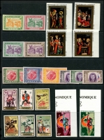 Lot 920 [4 of 6]:World in carton incl some on stockcards incl Germany, India, Indonesia, Liechtenstein FDCs, Netherlands 1960s (?) IRC, Monaco 1956 (Apr 19) Wedding souvenir card with stamps tied by special cds, Nigeria FDCs, Russia, range of imperf issues from Dahomey & Guinea. Plus small tub of used French defins. c.3kg (100s)