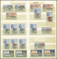 Lot 957 [4 of 6]:World incl Germany, Great Britain QV-QEII, few perfins, Hong Kong, India, Japan, Sierra Leone KGV-QEII selection, USA. Also 1953 Coronation oddments, etc. Mixed condition. Worth closer inspection. 6.3kg (100s)