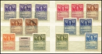 Lot 957 [1 of 6]:World incl Germany, Great Britain QV-QEII, few perfins, Hong Kong, India, Japan, Sierra Leone KGV-QEII selection, USA. Also 1953 Coronation oddments, etc. Mixed condition. Worth closer inspection. 6.3kg (100s)