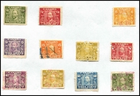 Lot 961 [4 of 5]:World incl Bahamas, Canada Bill Stamps, Excise, etc, few Cinderellas, 1945-46 Victory (104 issues MUH), Romania 1946 Sports sheetlets 10l (perforated), 50l, 80l & 160l+1340l imperf, range of United Nations. (200+)