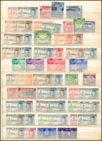 Lot 961 [5 of 5]:World incl Bahamas, Canada Bill Stamps, Excise, etc, few Cinderellas, 1945-46 Victory (104 issues MUH), Romania 1946 Sports sheetlets 10l (perforated), 50l, 80l & 160l+1340l imperf, range of United Nations. (200+)