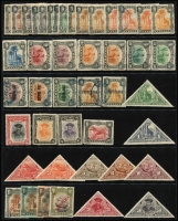 Lot 962 [5 of 6]:World on 20+ Hagners incl few 1937 Coronation, 1945-46 Victory, 1953 Coronation (60+ MLH), India & States, New Zealand, Nyassa, PNG 1968 Shells (15, CTO), etc. Mixed condition. (100s)