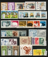 Lot 972 [3 of 8]:World New Issues mostly from 1970s onwards sets, pairs, blocks, M/Ss, various QEII 1977 Jubilee issues, Ceylon, GB, Samoa, Swaziland, South African Homelands Ciskei, Venda, etc, also Argentina, Greece, Netherlands, Romania, Vatican. (Few 100)