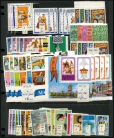Lot 972 [4 of 8]:World New Issues mostly from 1970s onwards sets, pairs, blocks, M/Ss, various QEII 1977 Jubilee issues, Ceylon, GB, Samoa, Swaziland, South African Homelands Ciskei, Venda, etc, also Argentina, Greece, Netherlands, Romania, Vatican. (Few 100)