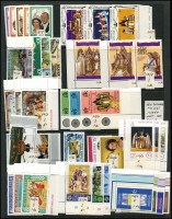Lot 972 [6 of 8]:World New Issues mostly from 1970s onwards sets, pairs, blocks, M/Ss, various QEII 1977 Jubilee issues, Ceylon, GB, Samoa, Swaziland, South African Homelands Ciskei, Venda, etc, also Argentina, Greece, Netherlands, Romania, Vatican. (Few 100)