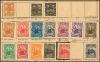 Lot 936 [4 of 5]:World to 1900 on old brittle album pages incl Austria, Columbia, Hungary, Italy & few States, Japan, Mexico, Nicaragua, Romania, Russia, Scandinavia, Sweden, Turkey, USA 1898 Columbus to 10c, etc. Condition is very mixed. (100s)