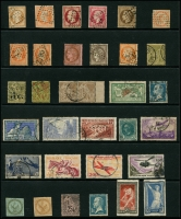 Lot 1411:1850s-1954 Collection incl 1853-61 imperf 40c, 80c (2), 1925-32 Merson 10f, 1923 Pasteur 1f25, used, 1924 Olympcs 30c & 50c (both no gum), 1929 Port de la Rochelle 10f, Pont du Gard 20f, 1938 Football 1f75, 1953 Sports 75f, 1954 Airs 500f & 1,000f used. Also few French Colonies. Generally fine. (33)