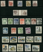 Lot 1429 [2 of 8]:1949 Buildings complete to 1965 (ex 1949 Relief Fund & M/S, 1964 commems) on 13 Hagners with range of later issues to 1992, also additional 1952 Olympics (4, on piece), 1953 Church (4, on piece), several issues on pieces with commem cancels. Catalogue including additional issues STC £2,750. Very fine used throughout. (288 items)