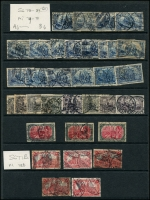 Lot 1421 [3 of 11]:1899-1920 Accumulation on 15 Hagners with good selection of Germania Mark values, many other issues. Much postmark interest, unsorted for varieties. Mixed condition. Generally fine. (100s)