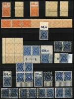 Lot 1422 [5 of 9]:1902-20 Accumulation in sparsely filled 64 page stockbook of mint & used defins in blocks, pairs, strips, etc, some marginal, incl Deutsch Reich 2m, Blacksmiths, Miners, Reapers, Posthorns 50pf corner block of 6 with variety Paper fold prior to printing, Ploughman, etc. Many with guarantee handstamps on reverse. STC A$2,000. (c.1,150)