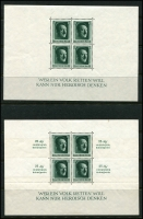 Lot 1423 [5 of 10]:1934-45 Collection on 11 Hagners incl 1934 Officials (12), Saar Plebescite (2), Hindenburg Memorial (6), 1935 Philatelic Exhibition block of 4 (no gum - see note in SG cat), Trains (4), 1936 Lufthansa, 1937 Hitler Culture Fund M/S (April 5), M/S (Jun 10), 1937 Brown Ribbon M/S with special red opt, 1938 Count Zeppelin (2), Winter Relief Fund (9), 1939 Motor Show opts (3), Postal Employees' Fund (12), 1940 Brown Ribbon, 1945 3rd Reich Anniv (2) many other sets throughout. STC £3,400+. (279 & 3 M/S)