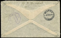 Lot 1578 [2 of 2]:1913 (Mar 18) Registered envelope to New Zealand with 1901 Yacht 40pf tied by 'NAURU/MARSHALL INSELN' cds alongside German type registration label (Burt NU1 rated RRR). New Zealand transit markings on reverse. Light central crease.
