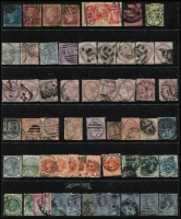 Lot 1625 [2 of 5]:1850s-1980s Accumulation in 3 albums, loose in envelopes and on 4 Hagners incl QV with values to 1/- (several) and 1867-80 1/- Pl 4 with 'C81' (Bahia, Brazil cancel, fault), 1887-90 6d 'Govt/Parcels', few QV-KGV perfins, selection of A-Y postmarks on piece, range of QE commems, etc. Also several cigars !!, few banknotes & remains of old pocket watch. Mixed condition. 3.5kg (100s)
