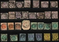 Lot 1657 [4 of 7]:Postmarks 1890s-1960s CDS Collection with many towns represented, strength in QV & KEVII issues, few Irish cancels, QV Jersey (2), etc. (c.300)