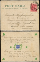 Lot 1674 [1 of 6]:1860s-1919 Selection to Overseas destinations incl 1908 PPC to Argentina; to Aust States incl NSW, Tas (2, one with 6d green used in 1885), Victoria; to Canada (4); to Chile, to France (7) incl 1d red letters strip of 5 to Paris, 1d red strip of 4 to same addressee, 1864 with 'PD' in oval, CJ Hambro cachet alongside s/l 'FRANCO'; to Germany; to India 1866 battered cover with 11 transit markings; to USA with 1861 'PAID AT EDINBURGH'. Mixed condition. (20)