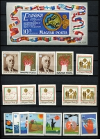 Lot 1723 [5 of 10]:1949-90 Imperf Issues in as new 64 page Lighthouse stockbook incl various M/Ss, sets, etc. Much thematic interest with c.140 sets incl space, music, famous people, Olympics, etc. Huge catalogue value. Generally fine. 2.1kg (Few 100)