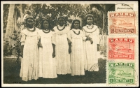 Lot 1423 [4 of 7]:1913-55 Miscellany incl 1913 1d Lettercard (Mt. Lofty Ranges, South Australia) to Nauru, 1926 PPC of Choir Girls (?) with Ships ½d, 1d & 1½d tied by NAURU cds, c1920 PPC (A Steamer Loading At Nauru - message on reverse). 1954 Picts (9) on illustrated FDC, 3½d on commercial cover to NSW. 1955 Radio reception card from Hungary, QSL card from Qld to Nauru. Mixed condition. (7)