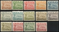 Lot 1418 [2 of 2]:1924-48 Ships set of 14 on mixed papers plus additional 3d shade. Some gum toning. SG #26A-39B. (15)