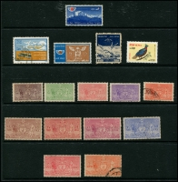 Lot 1752 [3 of 8]:1949-2014 Collection on 54 Hagners incl 1958 Air, 1959-60 to 5r mint, 1959 Officials (11), 1993 Fish M/S (MUH), 2001 Plants (3, MUH), 2003 Flowers (4, used), 2006 Flora & Fauna (4, used), 2007 Martyrs (25, some mint, some used), numerous commems throughout. Good thematic interest. Generally fine. 1.67kg (100s)