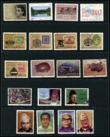Lot 1752 [4 of 8]:1949-2014 Collection on 54 Hagners incl 1958 Air, 1959-60 to 5r mint, 1959 Officials (11), 1993 Fish M/S (MUH), 2001 Plants (3, MUH), 2003 Flowers (4, used), 2006 Flora & Fauna (4, used), 2007 Martyrs (25, some mint, some used), numerous commems throughout. Good thematic interest. Generally fine. 1.67kg (100s)