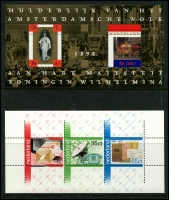 Lot 1757 [4 of 5]:1970s-2000 Dulpicated Accumulation in envelopes, glassines & stockcards with many M/Ss, blocks, sheetlets, etc, 1999 & 2000 Year collections, etc. High face value. (100s)