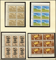 Lot 1767 [3 of 4]:1960-66 Pictorials with ½d to 8d in Plate No blocks of 8 and imprint blocks of 6 from 9d to £1. SG #781-802, Cat £330+. Retail A$780. (158)