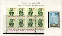 Lot 1783 [4 of 8]:1967 and 1967-70 Pictorials incl 1967 Picts set of 18 plus additional ½c to 50c in blocks of 4 (3c block has Large white flaw on 'Z' of 'Zealand' [CP ODV5e]), plus several reprints with Polyvinyl (Matte) gum 4c, 30c & 50c in blocks of 4, plus $1 Glacier. 1967-70 Pictorials incl various blocks to 28c, $2 multicolour Geyser single plus 7½c blocks with additional 'perf hole', also 1967 Picts (18 on locally addressed registered FDC), CP Cat NZ $870+. (240+)