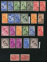 Lot 988 [1 of 8]:1937-53 Omnibus: incl various 1937 Coronation, 1945-46 Victory, 1948-49 Wedding & 1953 Coronation. (140+)