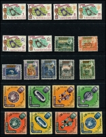 Lot 982 [2 of 6]:1953-54 Royal Visit: (13, complete), 1958 Caribbean Federation (30, complete), 1964 Shakespeare (25, complete), 1966 Royal Visit (34), Football (68, incomplete, incl Ghana, South Arabian Fed [both sets], no M/Ss), 1972 Silver Wedding (78), on 16 Hagners. Cat £150+. Many MUH. (c.200)