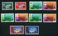 Lot 987 [3 of 3]:1966 WHO: complete (ex Ghana M/S). Cat £66. (58)