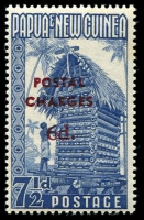 Lot 1453 [1 of 5]:1969 Postage Dues (Mar) set. SG #D2-6. Very lightly mounted. (5)