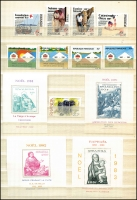 Lot 1821 [5 of 5]:1960s-80s Range in stock book, much thematic interest, also includes 25 different M/Ss. (100s)