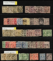 Lot 1831 [3 of 10]:1880s-1990s Accumulation in thin album with duplicated range of numeral issues, Postage Dues, 1900 UPU 5c (6), 10c (5), 25c (8), Shield and value in red issues, Telegraph issues, few early commems, etc. Generally fine. (100s)