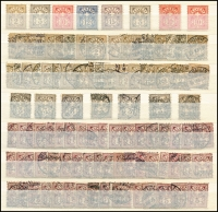 Lot 1831 [4 of 10]:1880s-1990s Accumulation in thin album with duplicated range of numeral issues, Postage Dues, 1900 UPU 5c (6), 10c (5), 25c (8), Shield and value in red issues, Telegraph issues, few early commems, etc. Generally fine. (100s)