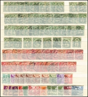 Lot 1831 [5 of 10]:1880s-1990s Accumulation in thin album with duplicated range of numeral issues, Postage Dues, 1900 UPU 5c (6), 10c (5), 25c (8), Shield and value in red issues, Telegraph issues, few early commems, etc. Generally fine. (100s)